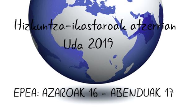 Hizkuntza-ikastaroak  atzerrian  –  Uda